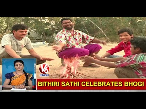 Bithiri Sathi Celebrates Bhogi | Sankranti Festival Celebrations | Teenmaar News