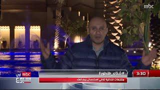 منتجعات فندقية سياحية عالمية في العلا تقرير بدر الشريف