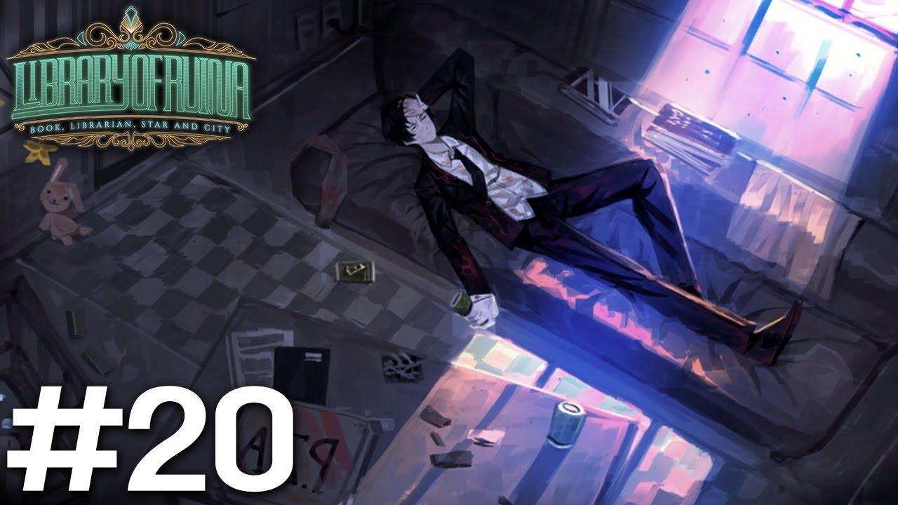 【왈도쿤】 라이브러리 오브 루이나 #20
