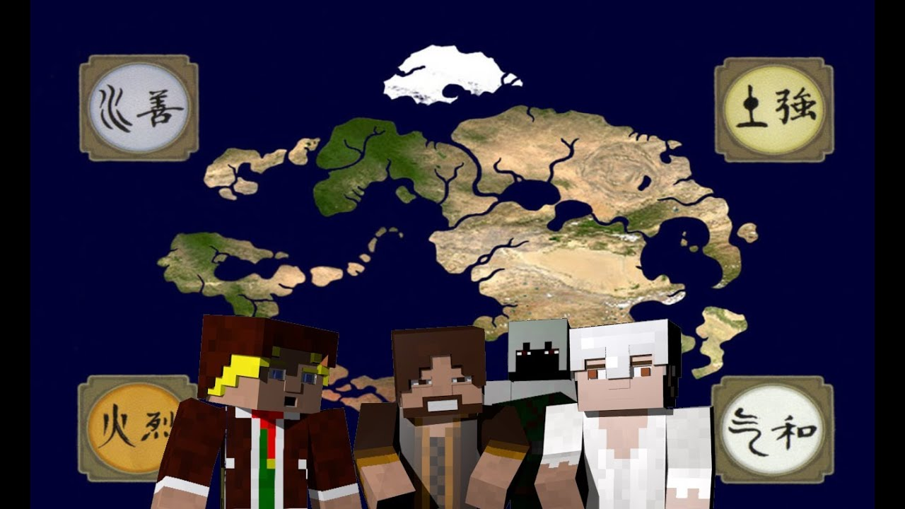 Minecraft Avatar Map Part YouTube - Avatar the last airbender us map