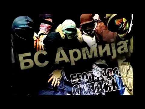 Beogradski Sindikat - BS Armija 2015