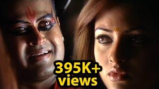 Anandhabhadram | Scene 28 | Malayalam Movie | Movie Scenes| Comedy | Songs | Clips | Prithviraj |