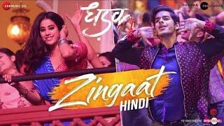 Zingaat WhatsApp Status | Dhadak | Ishan, Janvi |