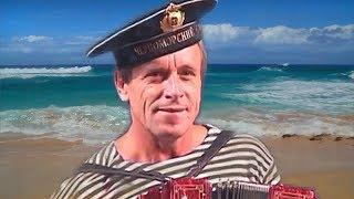Попурри песен о море ☀️ Виртуозное исполнение на гармони! Взрывные эмоции!❤️Играй гармонь любимая