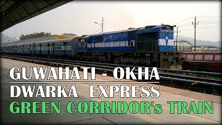BIO-TOILET fitted Guwahati - Okha DWARKA EXPRESS for GUJRAT's GREEN CORRIDOR | Swachh Bharat Abhiyan