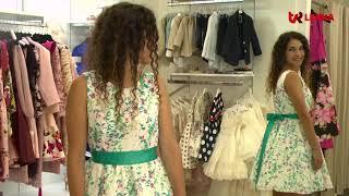 <a href='https://www.publimaster.com/pt/casamentos/vestidos-de-noivas-em-leiria/my-dress--e1000393'>My Dress </a>