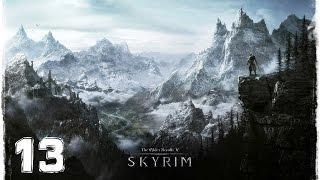 Сердце тролля и жир Даэдра ► Skyrim #13