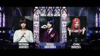 公演日程・劇場: 東京公演:2017年 6月29日(木)~ 7月4日(火) シア...
