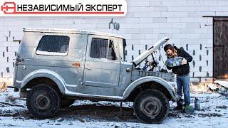 TURBO ГАЗИК - ПОСЛЕДНИЙ ВЫДОХ!