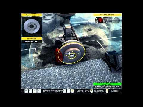 😋😋😋Прохождение игры - Car Mechanic Simulator 2014 (Симулятор Механика)