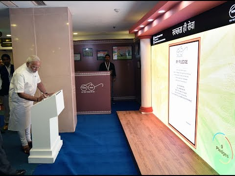 PM Modi at 3rd Anniversary of Swachh Bharat Mission