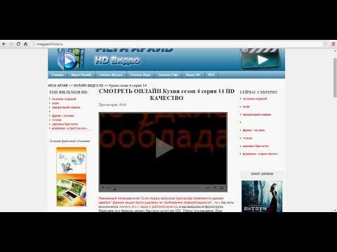 Видео Шаблон заработка в интернете для сайта