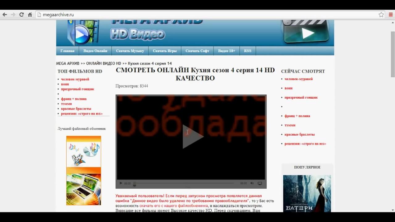 дорвеи на сайт ставок Дмитриев