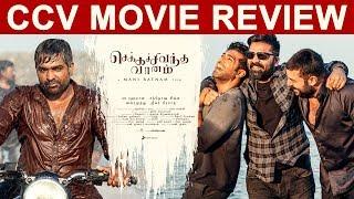 Chekka Chivantha Vaanam Movie Review | CCV | Simbu | Vijay Sethupathi | Aravind Swami