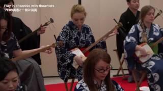 2/23に成子天神社で実施した英語で歌舞伎音楽体験のダイジェストムービ...