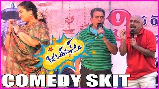 Telugu Jabardasth Comedy Skit / Best Jokes / Comedy Shows / Mimicry Shows