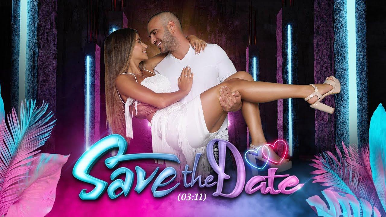 Download אלעד לוי וליהי בנין - Save the Date