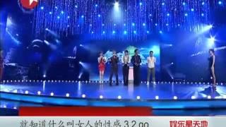 """著名舞蹈家金星领衔舞林大会 """"麻辣评委""""大集结"""