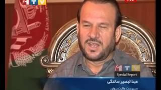Afghanistan Dari News 23.11.2014 خبرهای افغانستا…