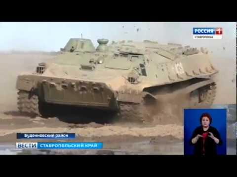 Военные соревнования и конкурсы проходят на Ставрополье