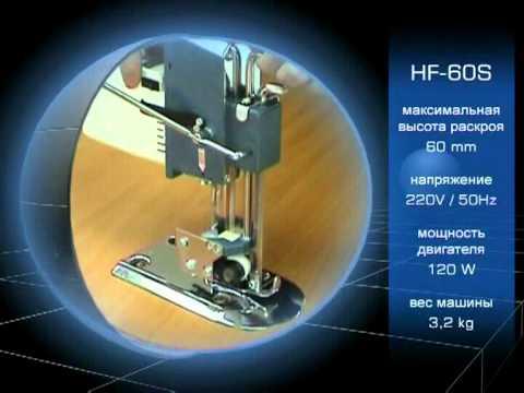 Hoffman hf 60s заказать постельное белье от производителя