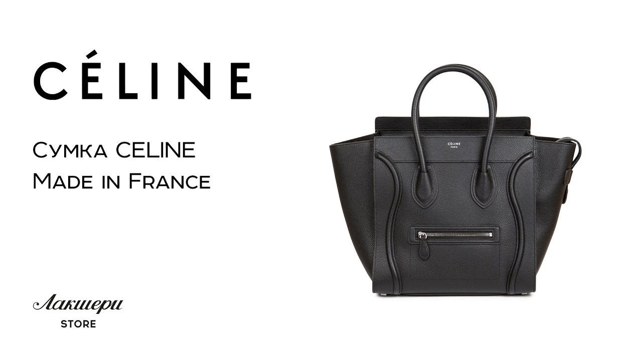 9703c8d16f11 Сумка CELINE, модель Luggage, оригинал от французского бренда женской  одежды: ID 75965 review