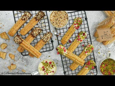 biscuits-tunisiens-de-l'aid---بسكويت-العيد