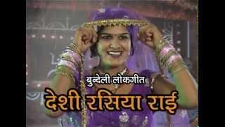 Desi Rasiya Dance Title - Ramkumar Prajapati