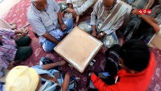كيف يستمتع حضارم شبام بأوقاتهم بدون القات ؟ | يوم في حضرموت