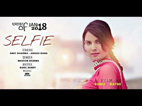 Selfie (Teaser) New Haryanvi DJ Song 2018 | Masoom Sharma | Amit Sharma | Anshu Rana | Sahil Sandy