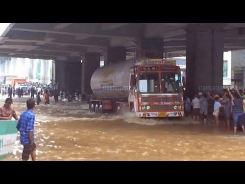 Ernakulam Flood thumbnail