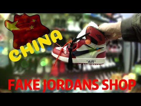 HOW MUCH - Shopping at a fake Jordans Shop in China