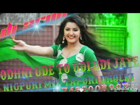 Hamar raj ji Dj Arun Mix 2017 new Bhojpuri song