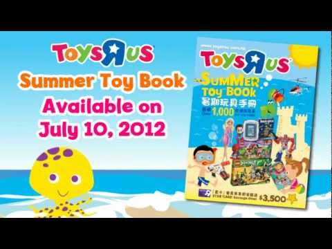 2012 Summer Toy Book...Coming Soon On July 10 At Toys R Us !!