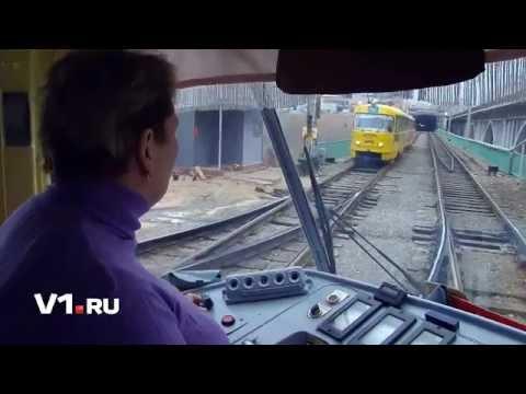 Трамвай Волгограда отработал на все сто