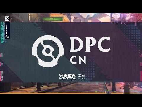 (4K) DPC China 2021 - PSG.LGD Vs Elephant - Game 2