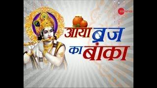 Janmashtami 2018: From Mathura to Mumbai devotees are celebrating lord Krishna's birth at temples
