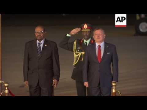 Sudan leader not going to Saudi summit