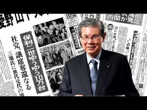保利耕輔回顧録>佐賀新聞で好評...