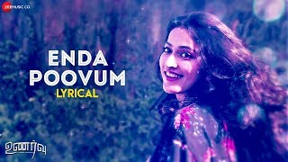 Enda Poovum Lyrical Video