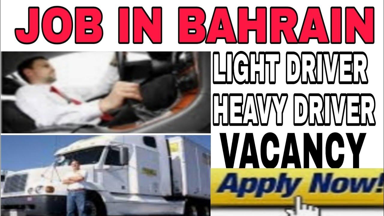 Light driver job in Bahrain | heavy driver job in Bahrain |gulf driver  vacancy 2018|employment visa