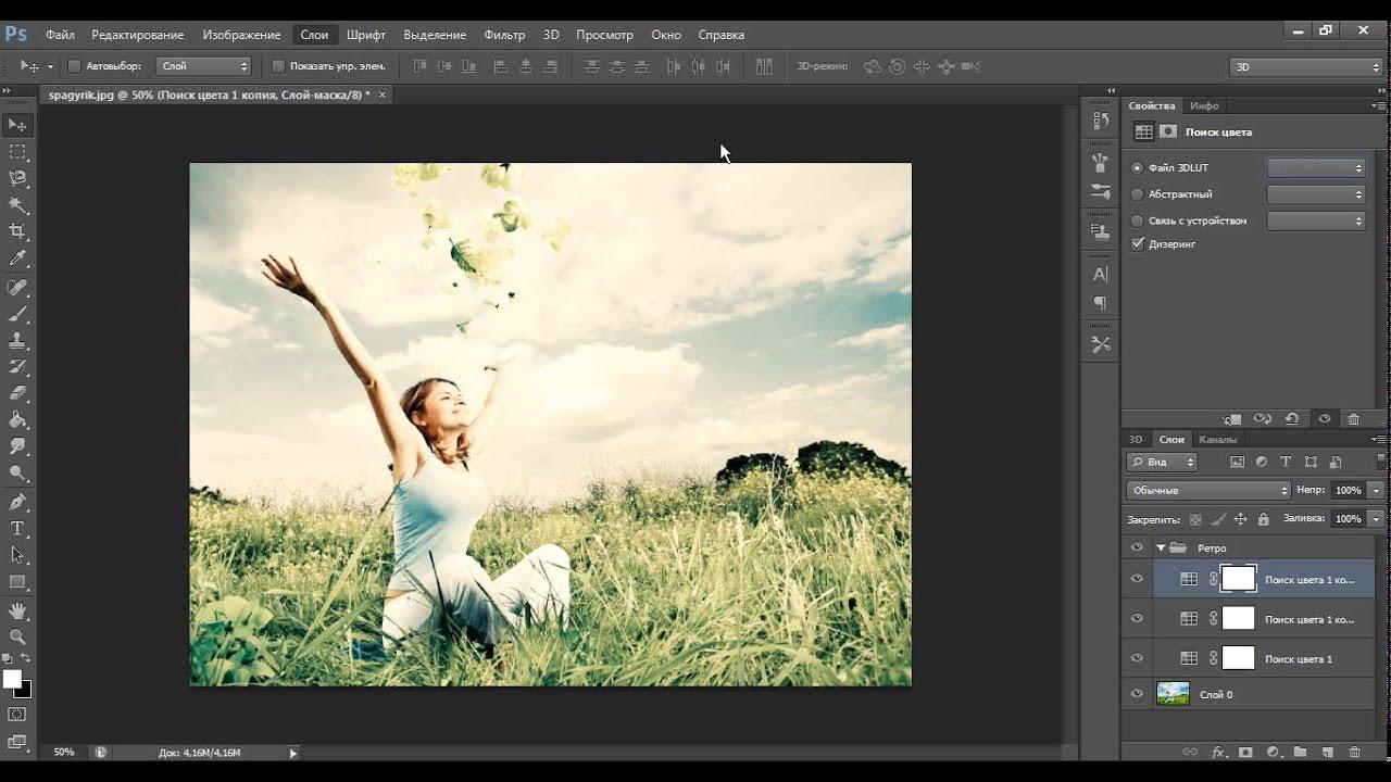 Професианальные программы для фотошопа