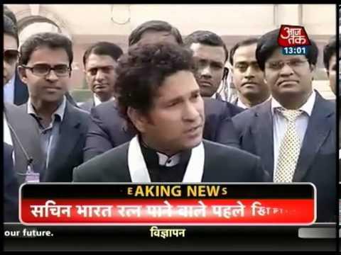 Sachin Tendulkar awarded Bharat Ratna