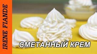 видео сметанный крем для торта