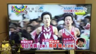 箱根駅伝 ZIPファンが選ぶ思い出の名シーン.