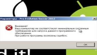 Исправляем проблемы с запуском любой игры(ошибка ПК не соответствует системным требованям)(Подписка и Лайк /и еше ссылки на скачиванье программы/ http://www.ziddu.com/download/14240842/SwiftShader_DX9_SM3_Build_3383.rar.html/ russian..., 2014-01-12T08:03:09.000Z)
