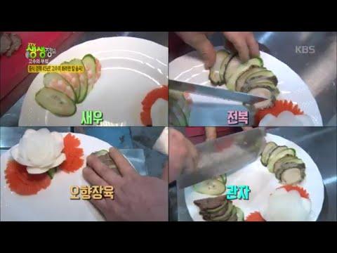 [고수의 부엌] 중식 경력 45년! 고수의 화려한 칼 솜씨!! [2TV 생생정보/2TV Live Info] 20200115