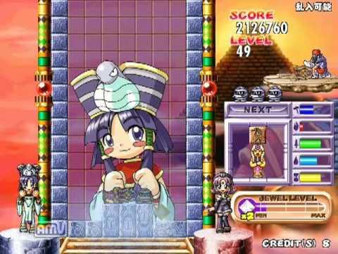 Cleopatra Fortune Plus