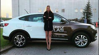НОВЫЕ КОСЯКИ Рено Аркана. Сравнение с Джили Атлас. Renault Arkana vs Geely Atlas. Лиса рулит