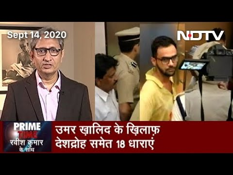 Prime Time With Ravish Kumar: Former JNU Student Umar Khalid Arrested In Delhi Riots Case